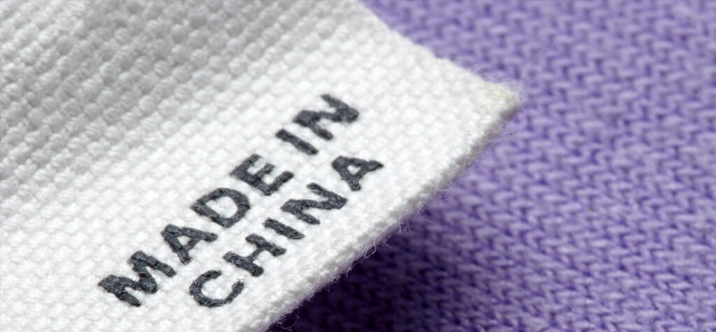metka made in china